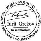 № CFU289 - Iurii Grekov - In Memoriam 2011