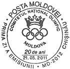 № CFU291 - National Olympic Committee of the Republic of Moldova - 20th Anniversary 2011