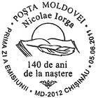 № CFU292 - Nicolae Iorga - 140th Birth Anniversary 2011