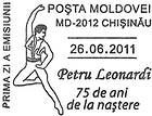 № CFU294 - Petru Leonardi - 75th Birth Anniversary 2011