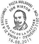№ CFU297 - Ion Nistor - 135th Birth Anniversary 2011