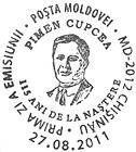 № CFU299 - Pimen Cupcea - 115th Birth Anniversary 2011