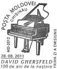 № CFU300 - Centenary of the Birth of David Gherșfeld 2011