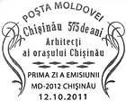 № CFU302-305 - 575th Anniversary of Chişinău: Architects of the City 2011