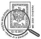 Philatelic Exhibition: 20th Anniversary of the First Postage Stamps of the Republic of Moldova