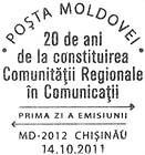 20th Anniversary of the Regional Commonwealth in the Field of Communications (RCC)