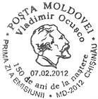 Heritage of the National Museum of Art of Moldova (I): Vladimir Ocușco - 150th Birth Anniversary