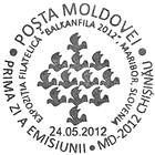 BALKANFILA International Stamp Exhibition «MARIBOFILA 2012» in Slovenia