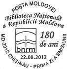 National Library of Moldova - 180th Anniversary