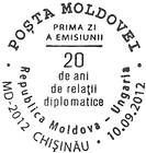 20 Years of Diplomatic Relations Between Moldova and Hungary