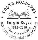 № CFU327 - Sergiu Roșca - Birth Centenary 2012