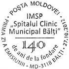 Bălţi Municipal Clinical Hospital - 140th Anniversary