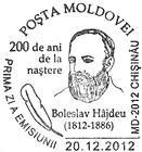 Boleslav Hăjdeu - Birth Bicentenary