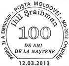№ CFU332 - Ihil Şraibman - 100th Birth Anniversary 2013