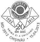 № CFU333 - State Enterprise «Poşta Moldovei» - 20th Anniversary 2013