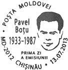 Pavel Boţu - 80th Birth Anniversary
