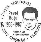 № CFU335 - Pavel Boţu - 80th Birth Anniversary 2013
