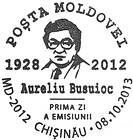 № CFU338 - Aureliu Busuioc - In Memoriam 2013