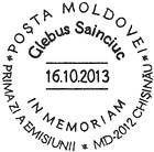 № CFU339 - Glebus Sainciuc - In Memoriam 2013