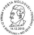 № CFU341 - Angelo Disconzi - 150th Birth Anniversary 2013