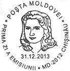 № CFU342 - Tatiana Gălușcă-Cîrșmariu - 100th Birth Anniversary 2013