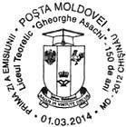 № CFU344 - Lyceum «Gheorghe Asachi» in Chişinău - 150th Anniversary 2014