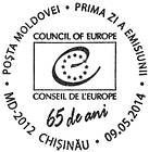 № CFU348 - Council of Europe - 65th Anniversary 2014