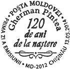 Gherman Pîntea (Pântea) - 120th Birth Anniversary