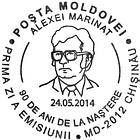 Alexei Marinat - 90th Birth Anniversary