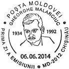 Gheorghe Malarciuc - 80th Birth Anniversary