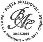 Restoration of the Latin Alphabet - 25th Anniversary