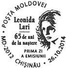 Leonida Lari - 65th Birth Anniversary