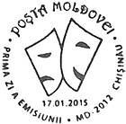 Centenary of the Births of Actors of the «Mihai Eminescu» Theatre