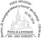 № CFU360 - Church of the Archangels Mihail and Gavriil in Durlești - 150th Anniversary 2015