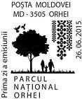 The «Orhei» National Park - First National Park in Moldova