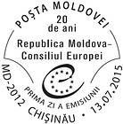 № CFU364 - Council of Europe - 20th Anniversary of Membership of the Republic of Moldova 2015