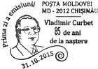 № CFU366 - Vladimir Curbet - 85th Birth Anniversary. State National Academic Ensemble of Folk Dance «Joc» - 70th Anniversary 2015