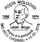 № CFU370 - Leon Boga - 130th Birth Anniversary 2016