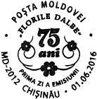 «Florile Dalbe» Magazine for Children - 75th Anniversary