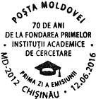 № CFU376 - Academy of Sciences of Moldova - 70th Anniversary 2016