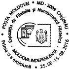 № CFU378 - Philatelic Exhibition «Independent Moldova» 2016