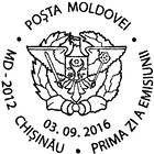 № CFU380 - National Army - 25th Anniversary 2016