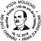 № CFU382 - Nicolae Florov - 140th Birth Anniversary 2016
