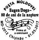 № CFU383 - Eugen Doga - 80th Birth Anniversary 2017