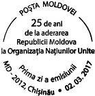 № CFU384 - Accession of the Republic of Moldova to the UNO - 25th Anniversary 2017