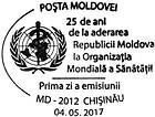 Accession of the Republic of Moldova to the WHO - 25th Anniversary