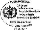 № CFU385 - Accession of the Republic of Moldova to the WHO - 25th Anniversary 2017