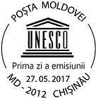 № CFU386 - Accession of the Republic of Moldova to UNESCO - 25th Anniversary 2017