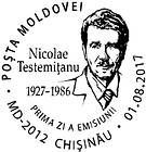 № CFU389 - Nicolae Testemițanu - 90th Birth Anniversary 2017