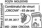 № CFU390 - Winery «Cricova» - 65th Anniversary (II) 2017